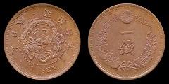 竜一銭銅貨