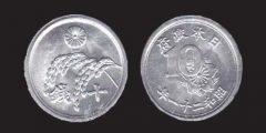 稲十銭アルミ貨