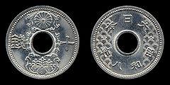 十銭ニッケル貨