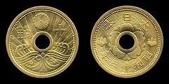 十銭アルミ青銅貨