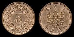 桐一銭青銅貨