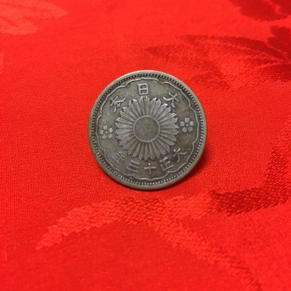小型五十銭銀貨裏
