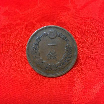 竜一銭銅貨表