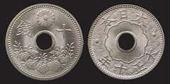 十銭白銅貨